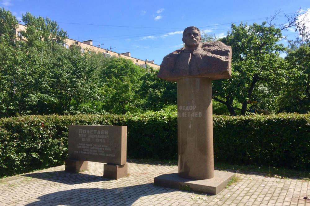 Memorial Fyodor Poletaev Kuzminki