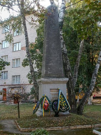 Executiemonument Chernihiv