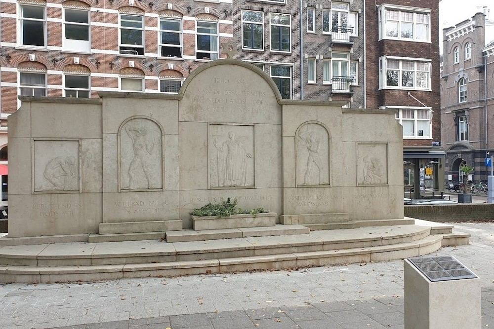 Monument Of Jewish Recognition