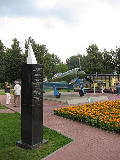 Memorial Vasiliy Ryazanov & Arseny Vorozheikin