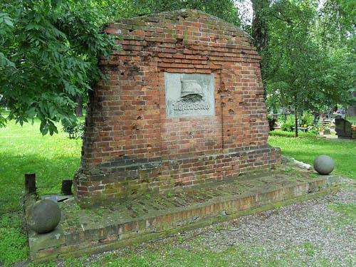 War Memorial Cmentarz Garnizonowy