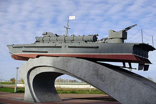Memorial Baltic Torpedo Boat Marines (TK-351 Torpedo Boat)