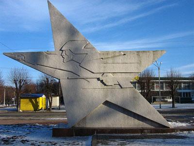 Monument Bevrijders Kharkiv