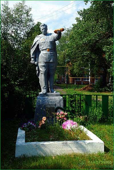 Mass Grave Soviet Soldiers Miski Mlyny