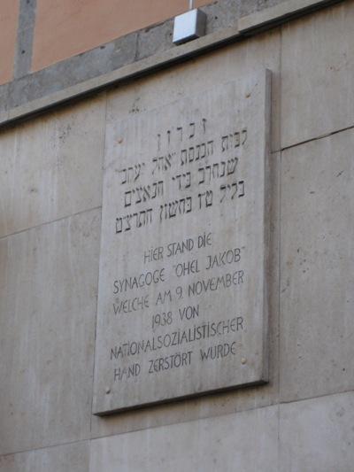 Plaque Synagogue Old Synagogue Ohel Jakob
