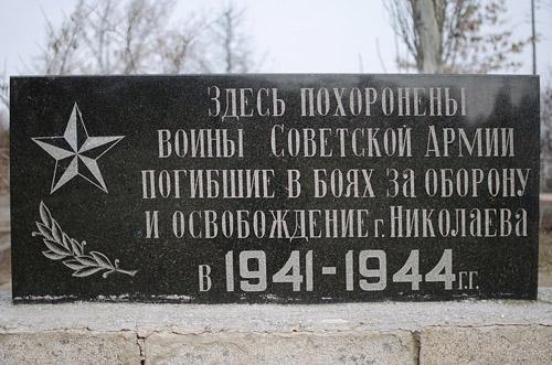 Ukraine In Russian Mykolaiv 24