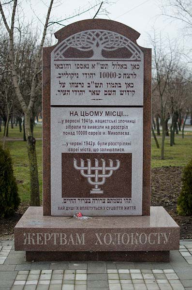 Holocaustmonument Mykolaiv