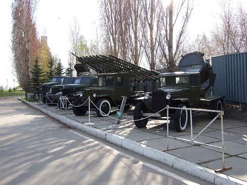 Victory Park Saratov - Katyusha Rocket Launchers