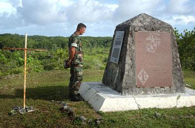 1st Marine Division Monument