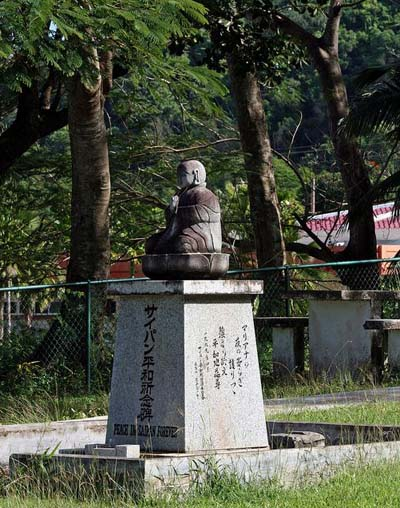 Japans Vredesmonument Garapan