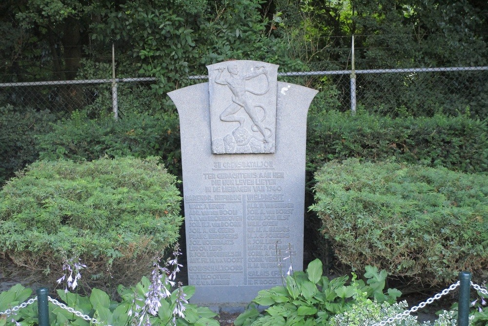 3rd Battalion Memorial