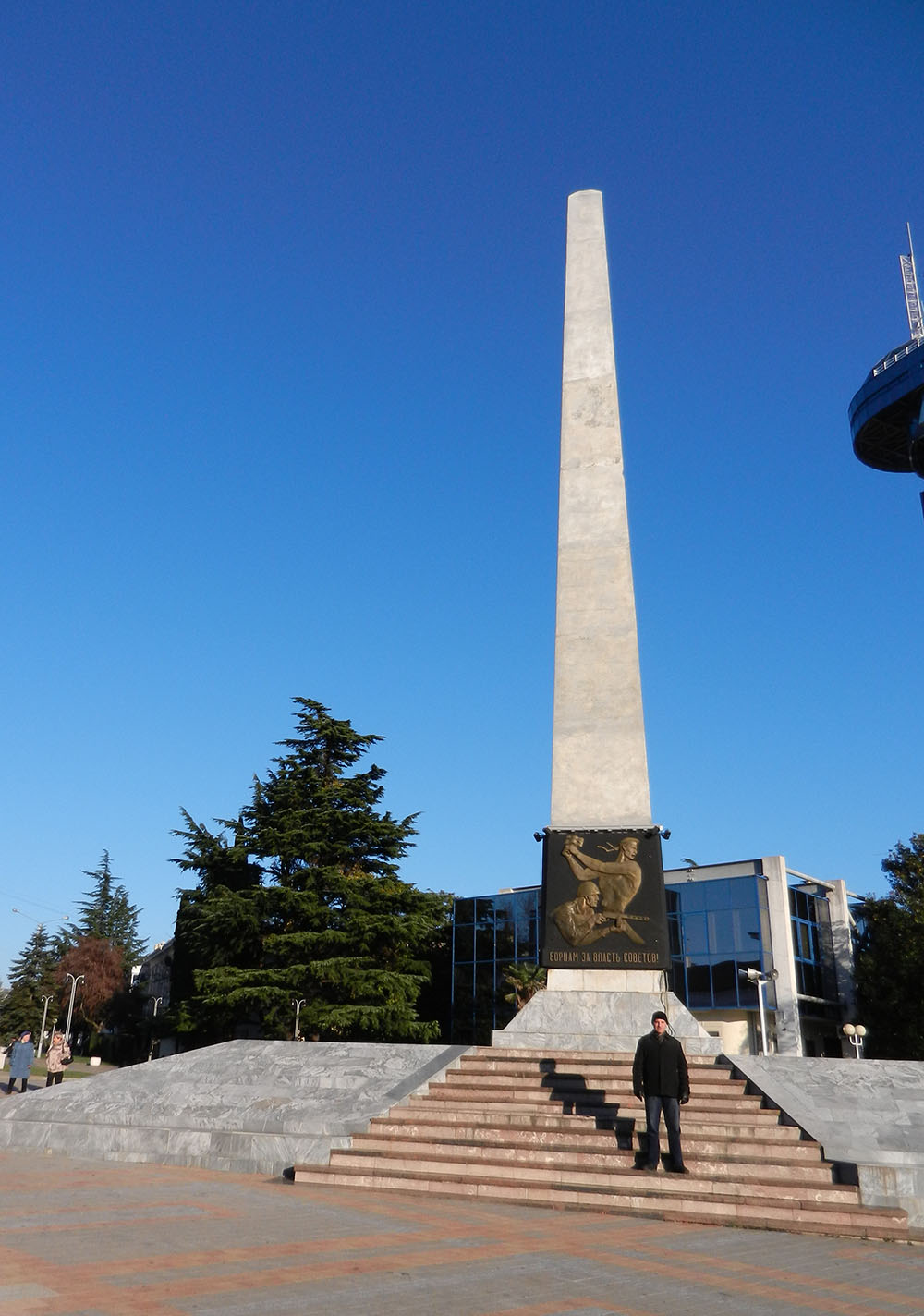 Memorial Fighters for the Soviet Power