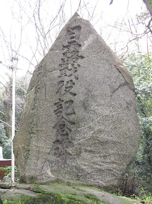 Monument Japans-Russische Oorlog