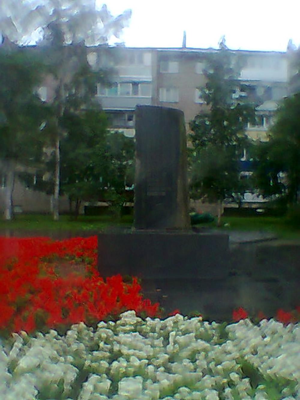 Bevrijdingsmonument Aniva