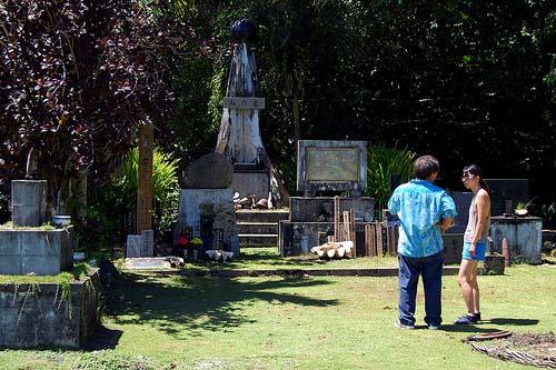 Japanse Oorlogsbegraafplaats Kloulklubed