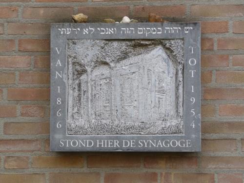 Plaquette Synagoge Beek