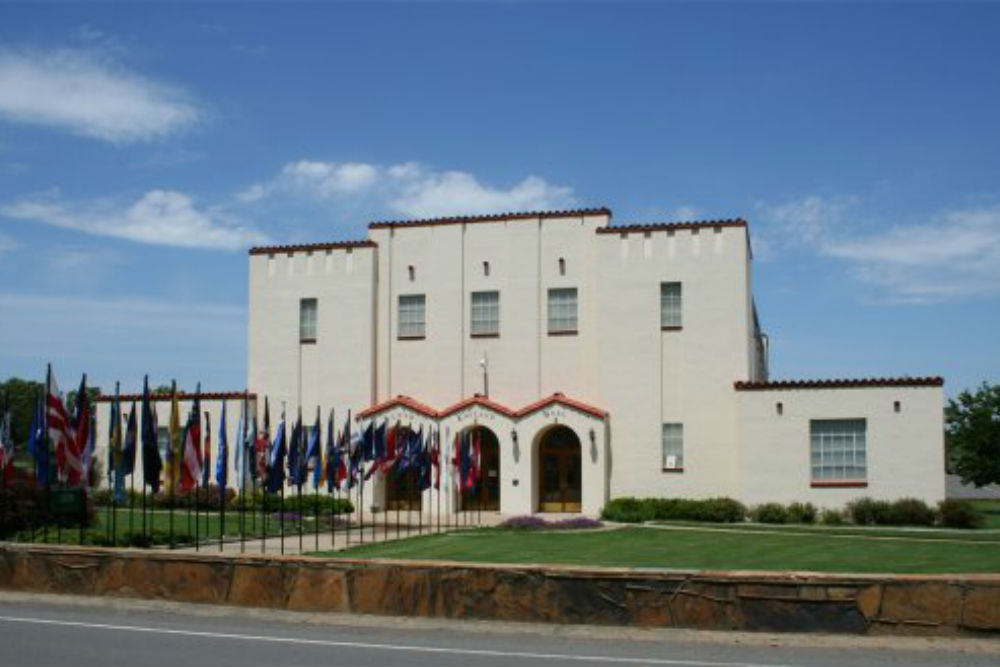 Arkansas National Guard Museum