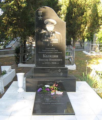 Kommunar Cemetery