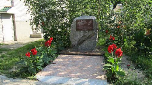 Memorial Fallen Pilots Kremenchug