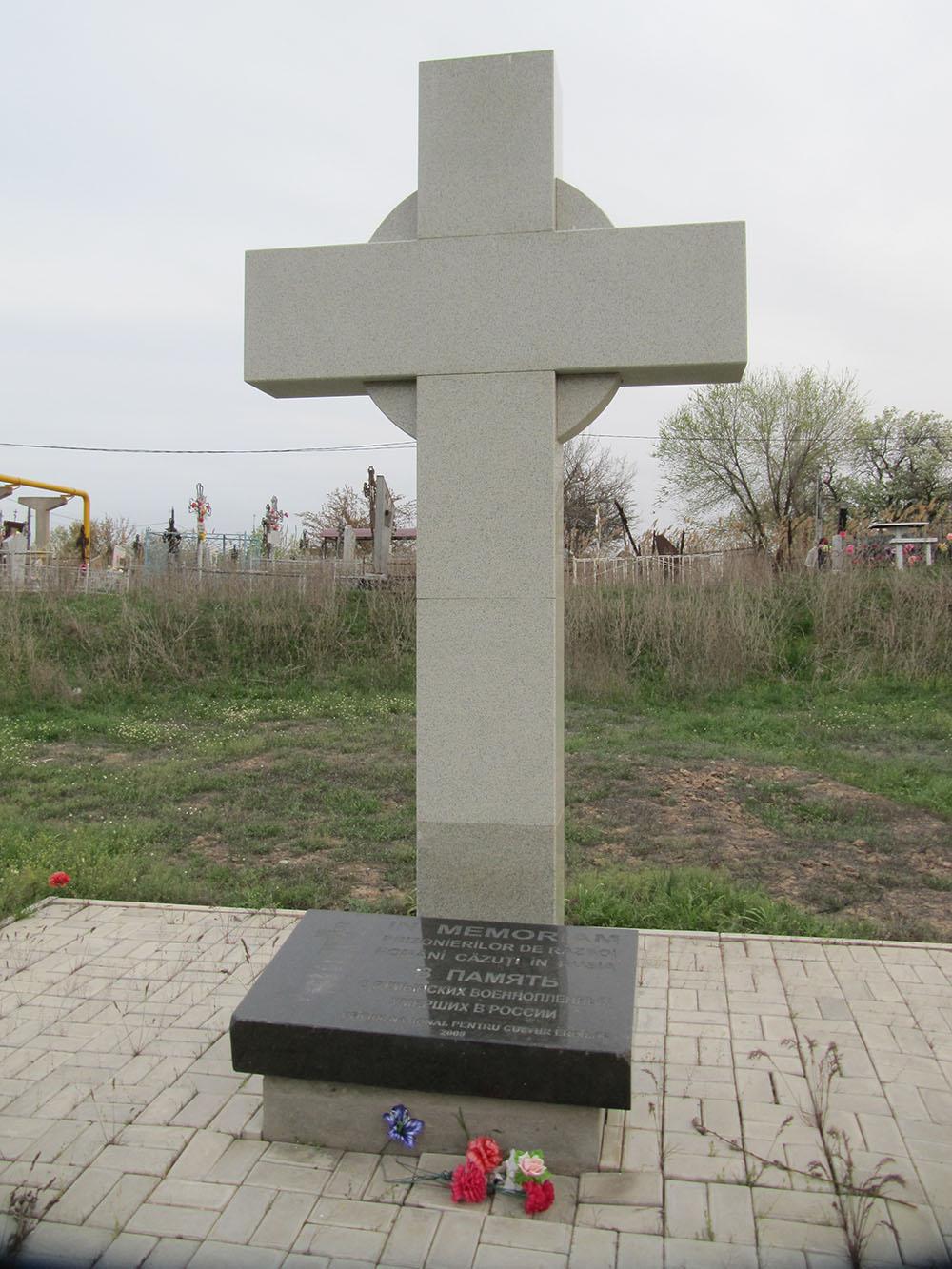 Monument Roemeense Krijgsgevangenen