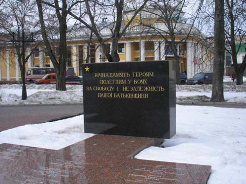 Massagraf Sovjet Soldaten Chernihiv