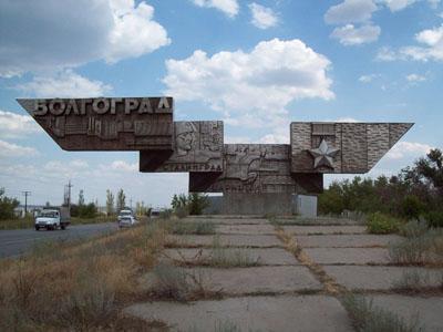 Welkomsbord Volgograd