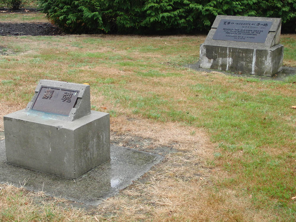 Memorial Featherston Camp