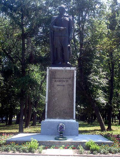 Grave Memorial General Pavel Korzun