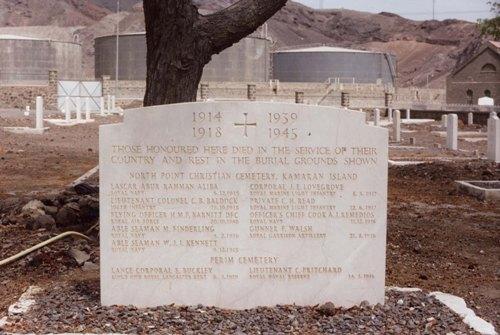 Maale Memorial No. 2