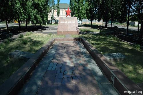 Soviet War Cemetery Artemivsk