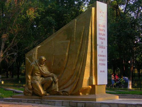 Sovjet Oorlogsbegraafplaats Sverdlovsk