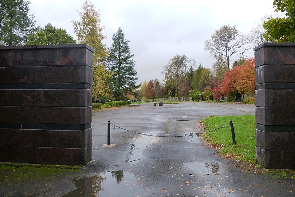 Soulazhgorskoe Cemetery