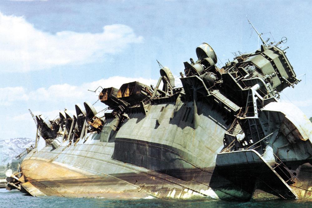 Kure Harbor & Naval Base