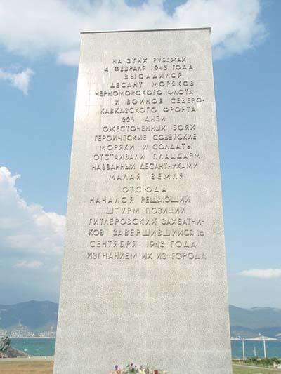 Monument Russische Parachutisten Novorossiysk