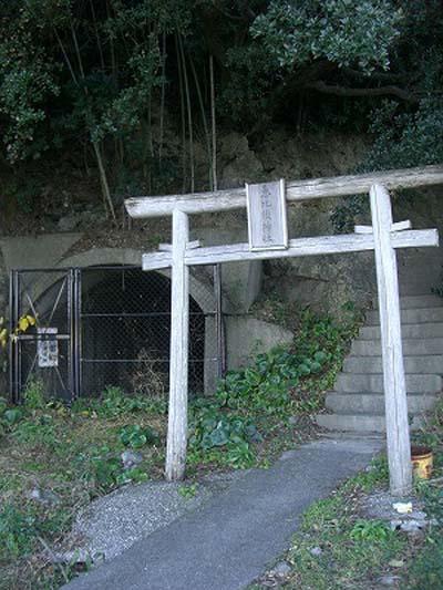 Japanese Torpedo Bunker Sukumo