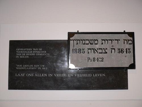 Plaquette Former Synagoge