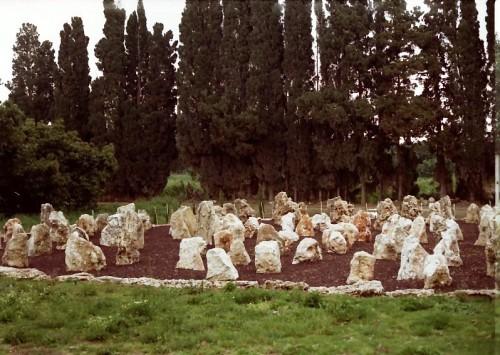 Holocaust Memorial Gan-Shmuel