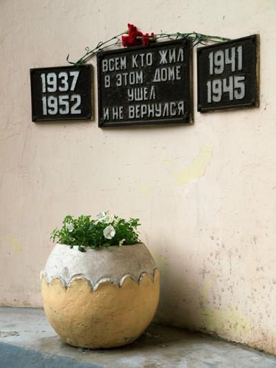 Plaquette Omgekomen Bewoners Maroseyka 13