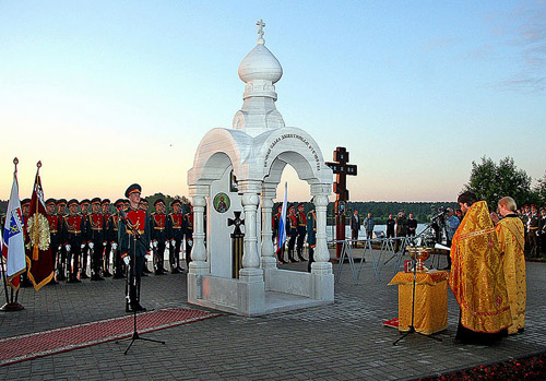 St. George Chapel (Memorial Defenders Fatherland)