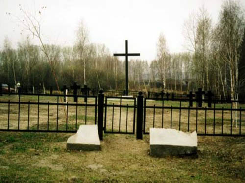 German War Cemetery Artemovskiy