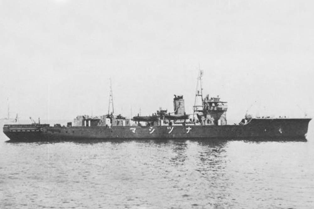 Scheepswrak HIJMS Natsushima