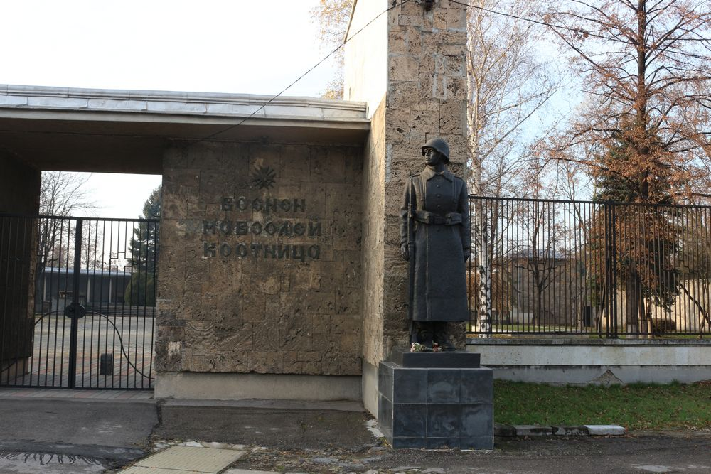 Bulgaarse Oorlogsbegraafplaats Sofia