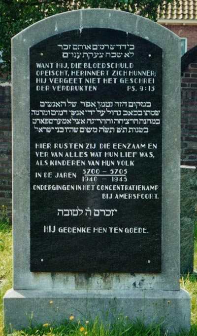 Joods Oorlogsmonument Amersfoort