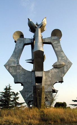 War Memorial Gevgelija