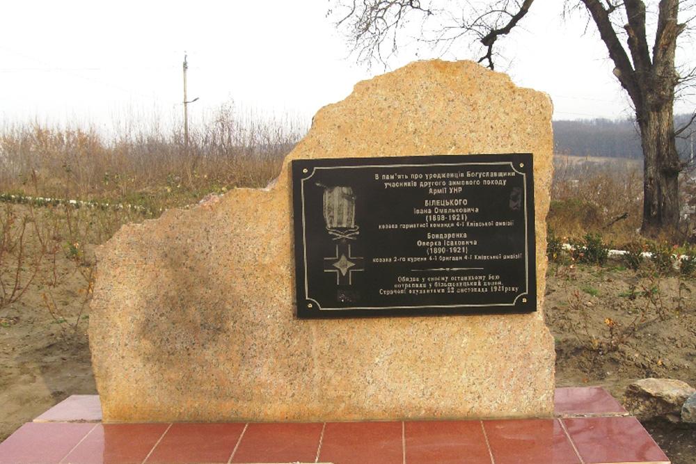 Memorial URP Soldiers