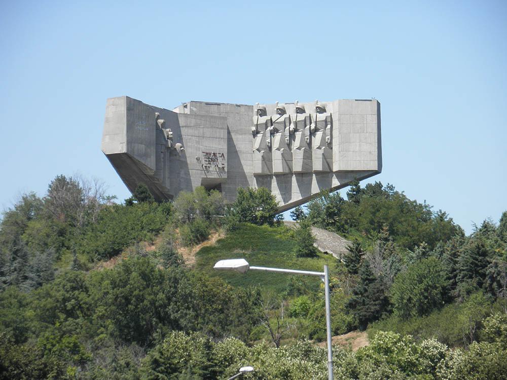 Bulgarian-Soviet Brotherhood Memorial