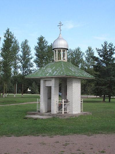 St. Joris Kapel