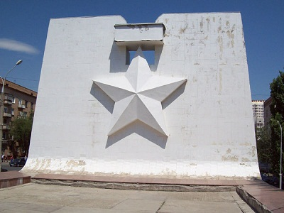 Monument Stalingrad Heldenstad