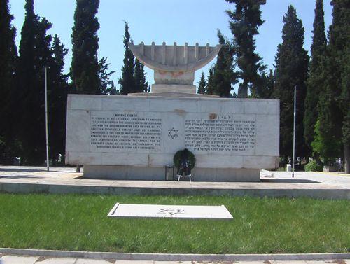 Holocaust Memorial Joodse Begraafplaats Thessaloniki