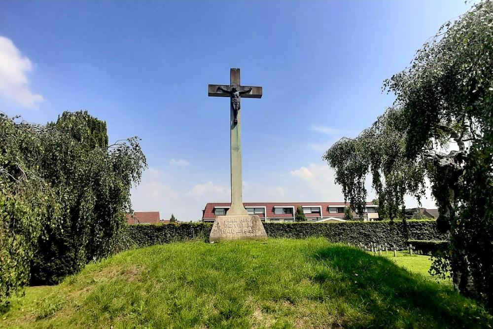 Oorlogsmonument RK Begraafplaats Roosendaal